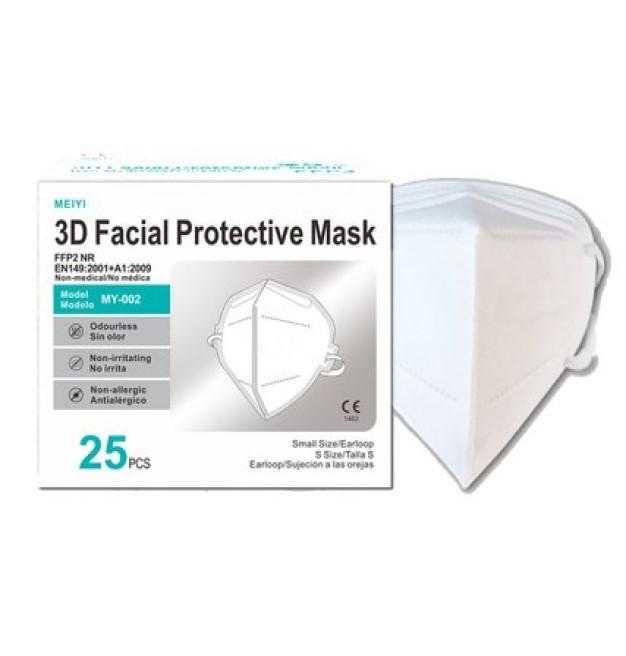 ffp2 facemasks